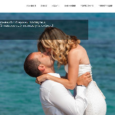 BestAgencyForYou website