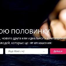 TucTucLove website