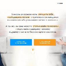 Lichnyipsiholog.ru website