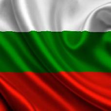 The Bulgarian
