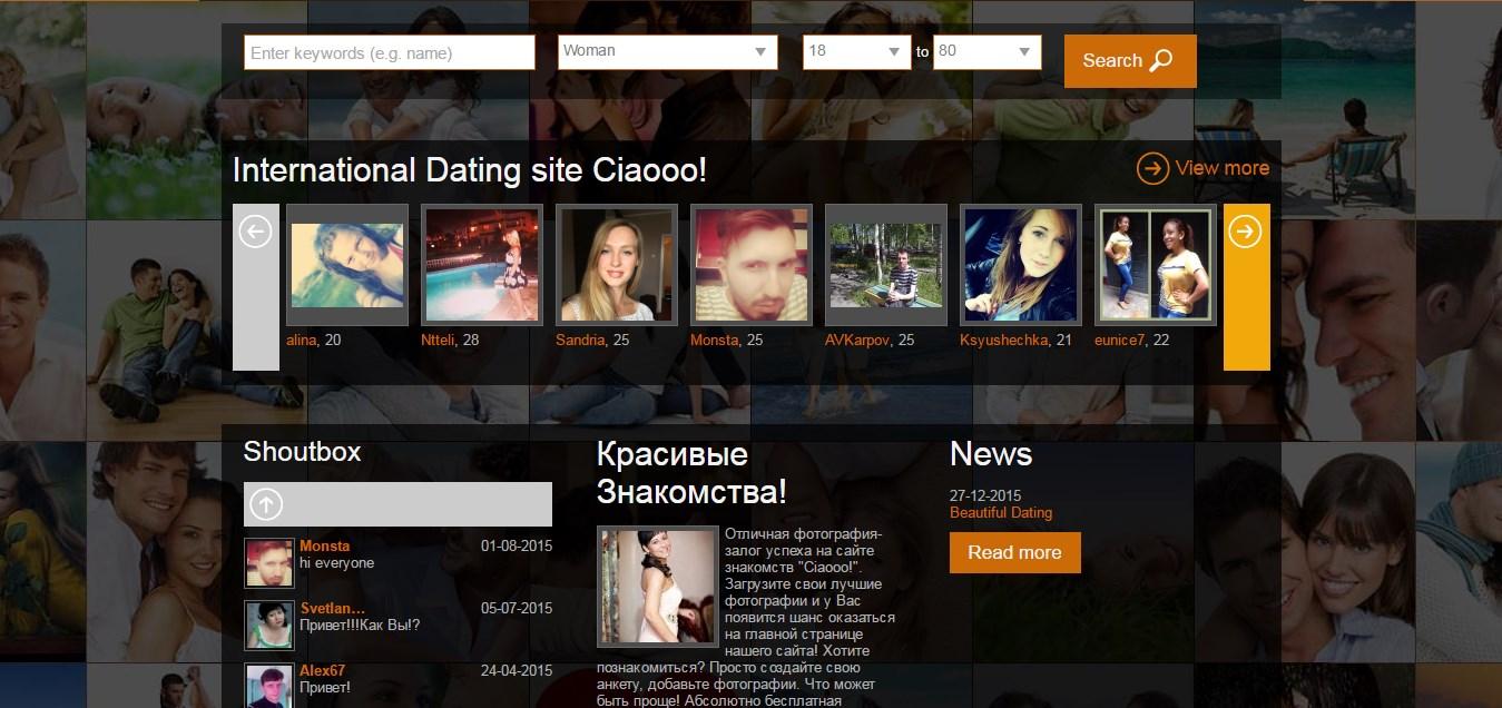 Ciaooo.ru
