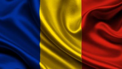 The Romanian