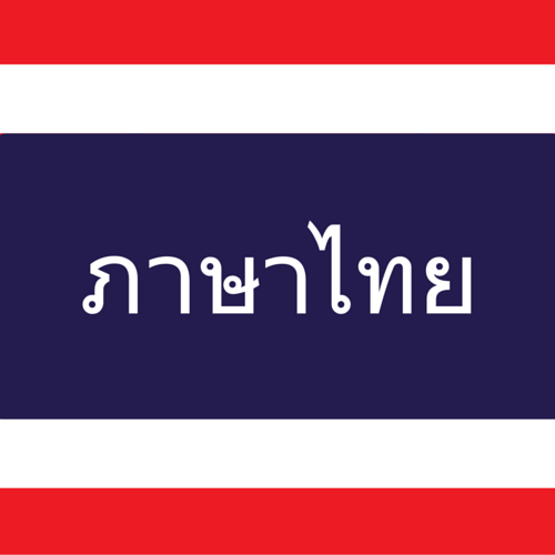 Thai language pack
